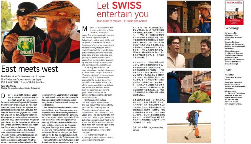 SwissMagazine_Preview