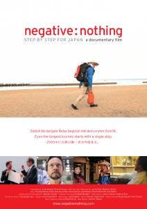 Negativ: nichts – Schritt für Schritt für Japan