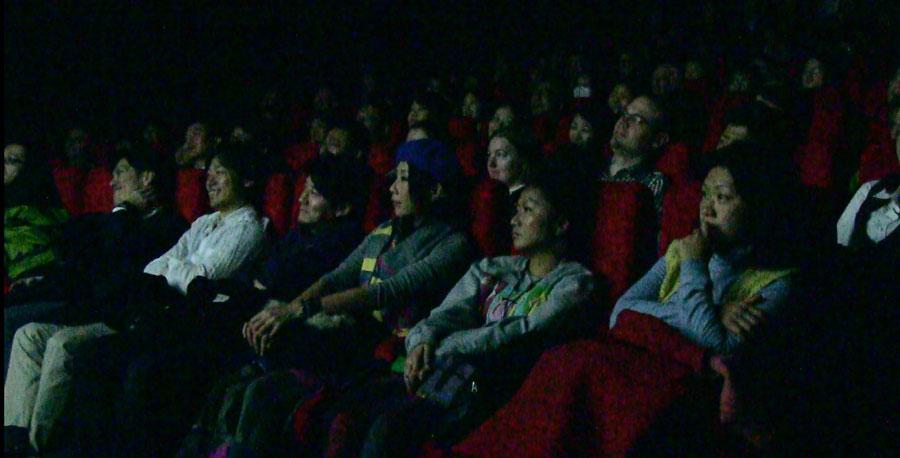 Publikum im Auditorium Shibuya.